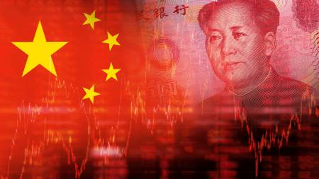 Renminbi's Small Losses after Data - Fundamental Analysis - Forex Trading